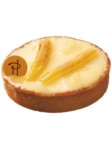 tarte-infiniment-citron-pierre-herme